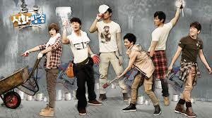 Shinhwa Broadcast on JBTC channel - Variety Show
