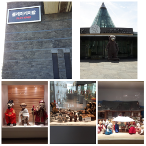 Kpop museum and Teddy Bears museum..